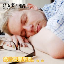 安神助眠茶湯 擺脫失眠困擾