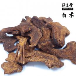 白术Baizhu