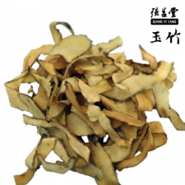 玉竹Yuzhu