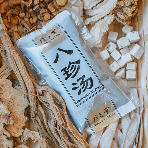 即饮八珍汤 Instant Ba Zhen Herbal Tea - 10包配套